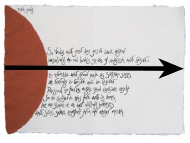 Fifth Song (text by Maureen Duffy) from Paper Wings (artist's book by Liz Mathews)