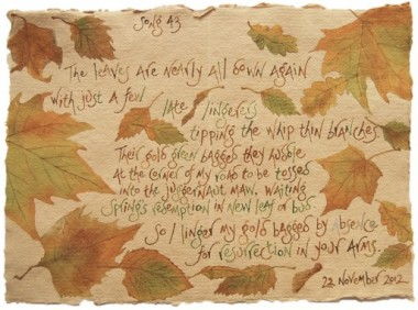 Paper Wings Song 43 (text by Maureen Duffy)