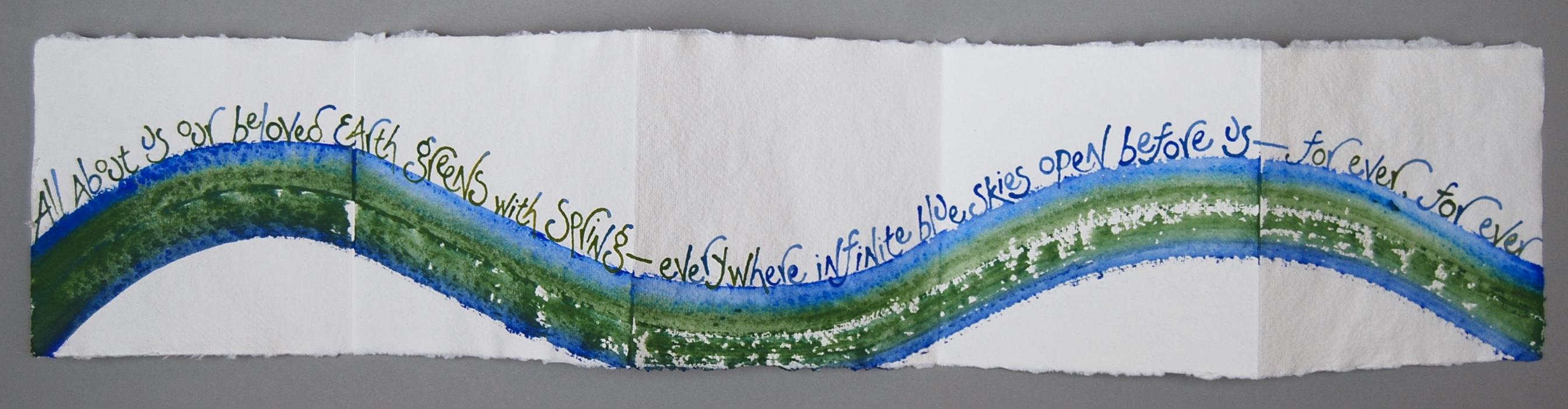 Spring  (artist's book by Liz Mathews) words from Mahler's Das Lied von der Erde